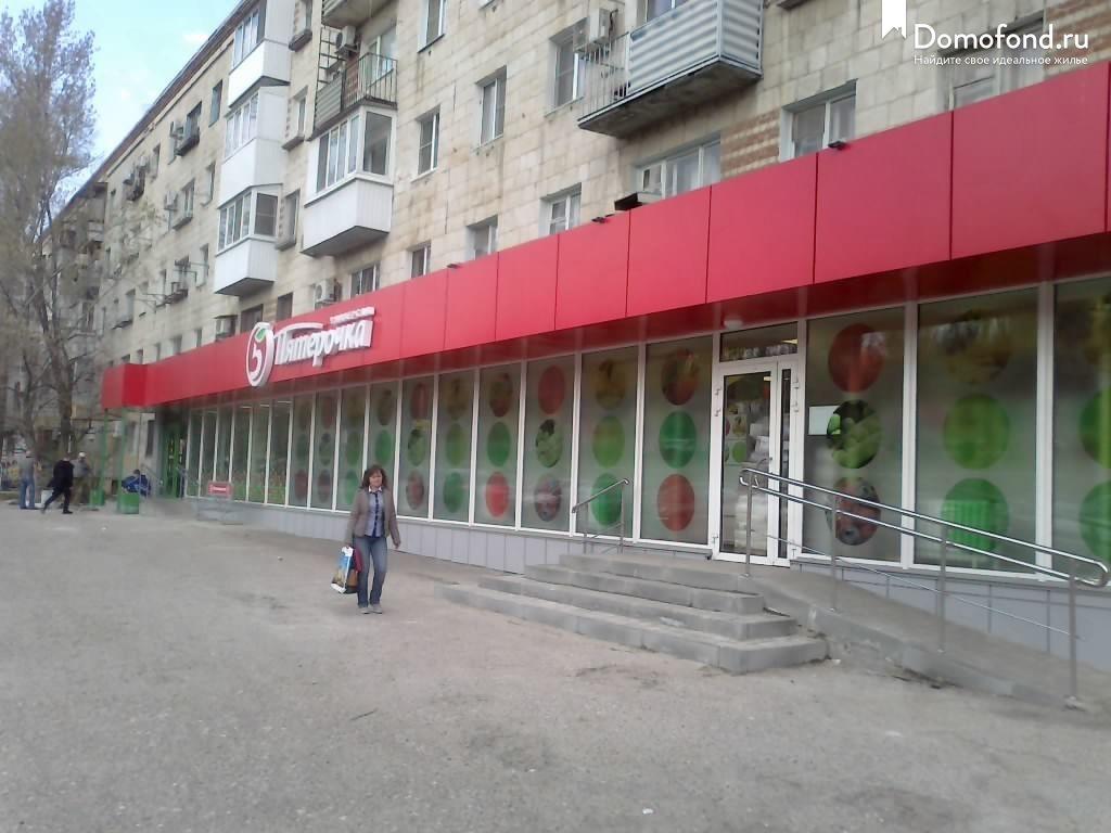фотосалоны волгоград кировский район безумия хочется